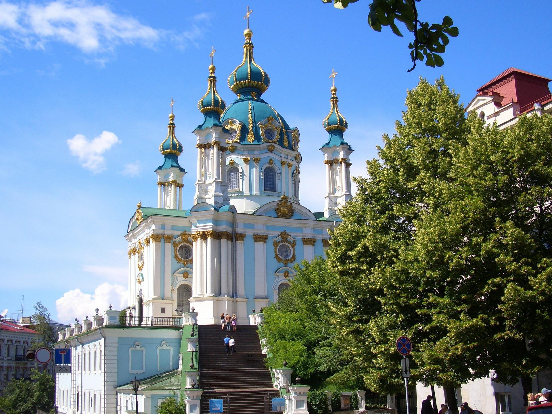 Anıt Anavatan - Kiev ziyaret kartı 82